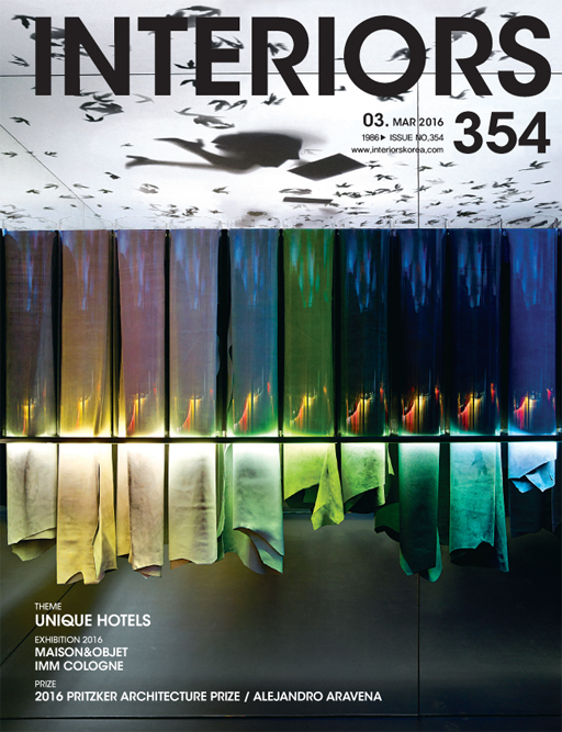 21_interiors_03-mar_cover