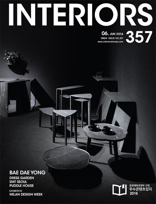 22_interiors_06_giugno_n-357_cover