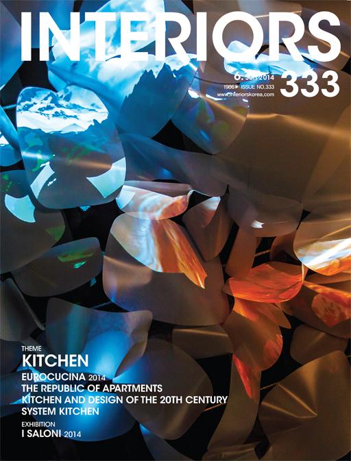 23_interiors_333_giugno-2014_cover