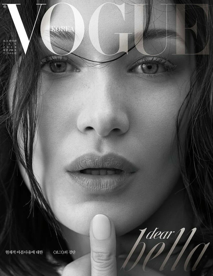 vogue-korea-january-2018-bella-hadid-ahn-jooyoung-7